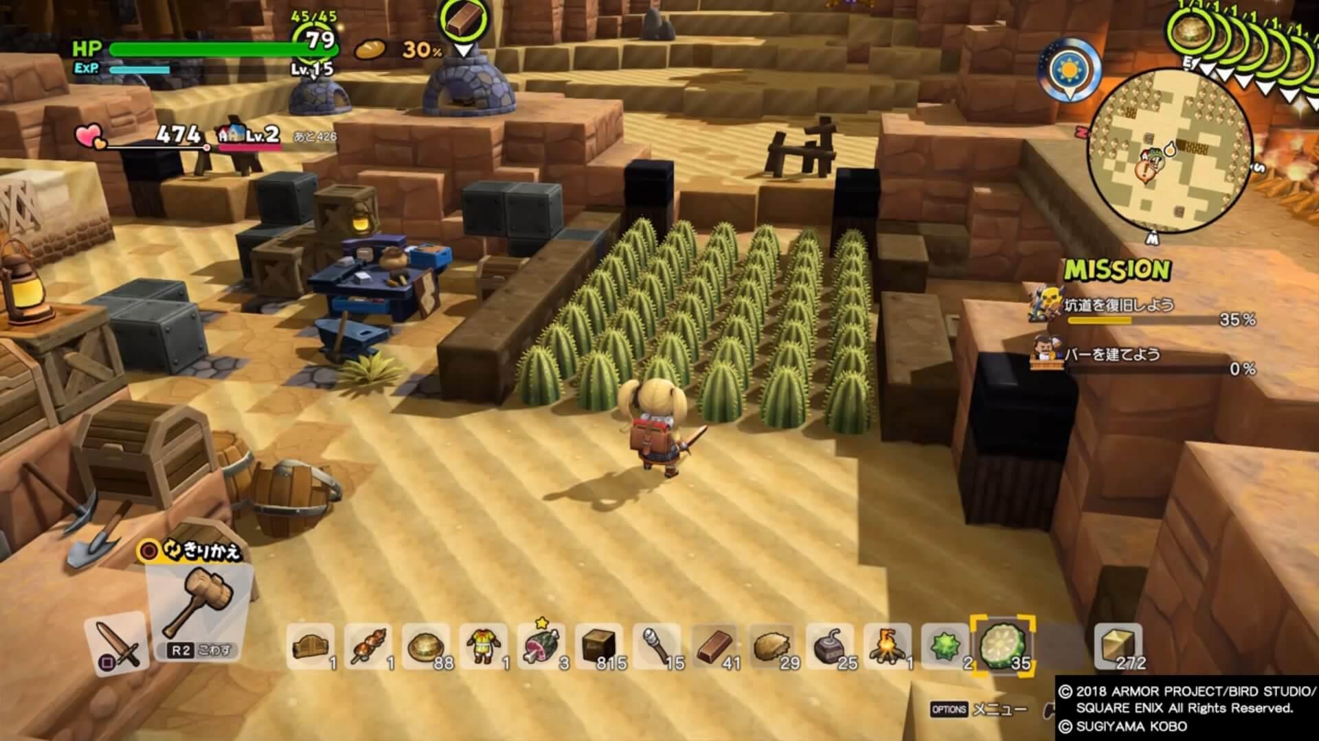 【ドラクエビルダーズ2】オッカムル島の「サボテン」を無限に収穫する方法【永久機関】