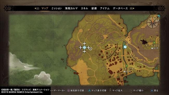 ワンピース ワールドシーカー サイドミッション「武器の出所」1