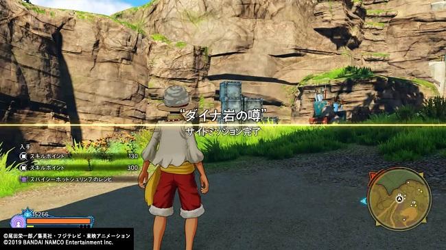 ワンピース ワールドシーカー サイドミッション「ダイナ岩の噂」