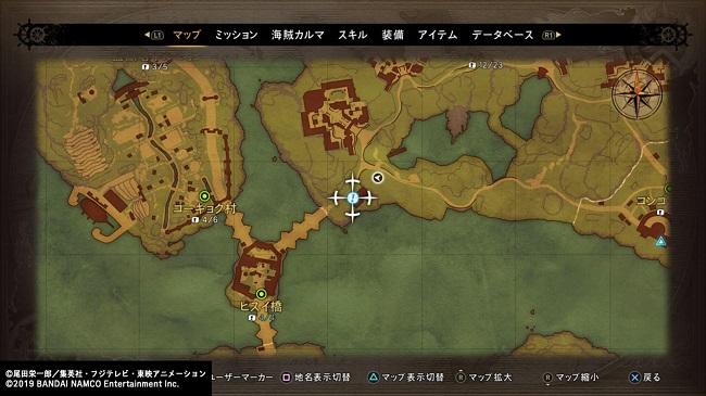ワンピース ワールドシーカー サイドミッション「ダイナ岩の噂」1