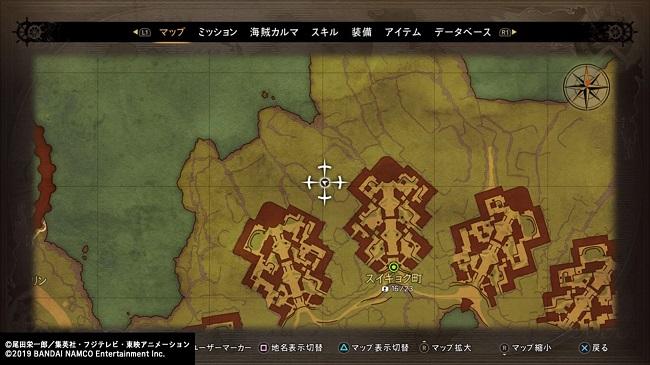 ワンピース ワールドシーカー サイドミッション「遺跡の地図」4