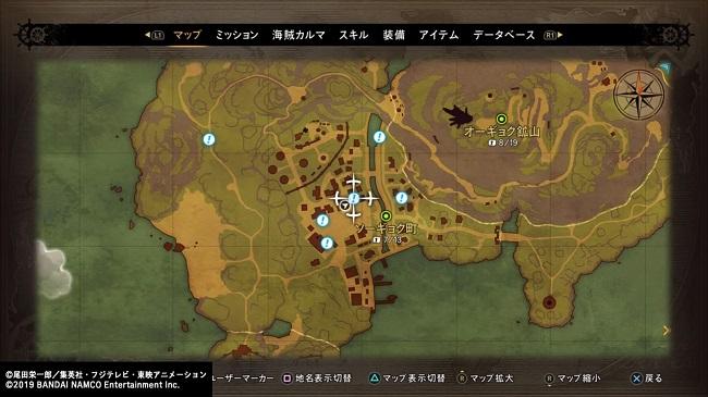ワンピース ワールドシーカー サイドミッション「鉱山の幽霊」1