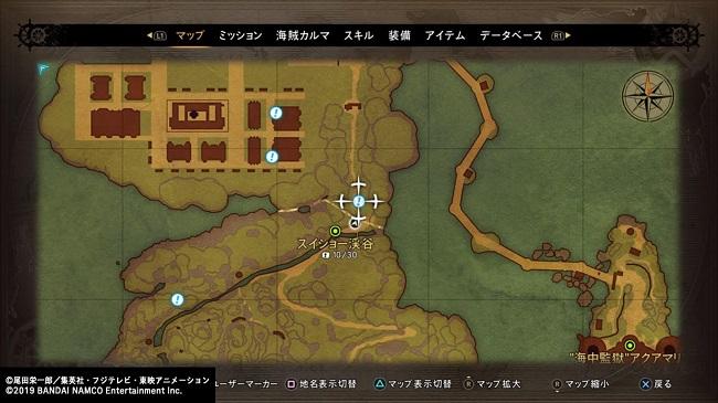 ワンピース ワールドシーカー サイドミッション「未知の鉱石」1