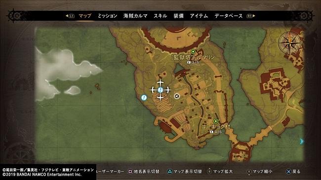 ワンピース ワールドシーカー サイドミッション「島の病気」1