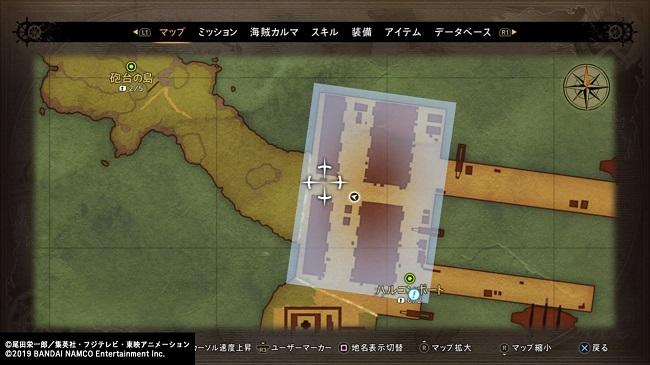 ワンピースワールドシーカー サイドミッション「宝の地図」バギー(1)