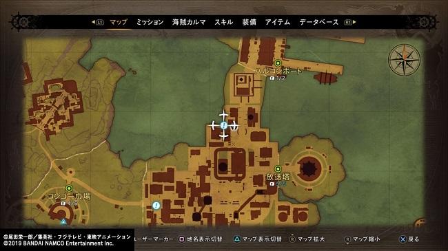 ワンピース ワールドシーカー サイドミッション「続・迷える剣士」1