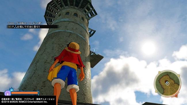 ワンピースワールドシーカー 灯台の登る場所(1)