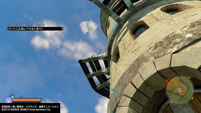 ワンピースワールドシーカー 灯台の登る場所(2)