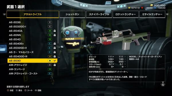 EARTH_DEFENSE_FORCE_IRON_RAIN_STRONGEST_WEAPON_1