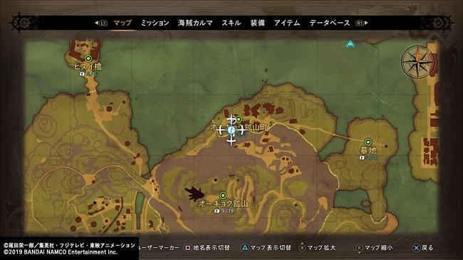 ワンピース ワールドシーカー サイドミッション「古文書とダイナ岩」1