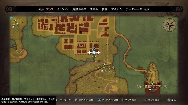 ワンピース ワールドシーカー サイドミッション「幻の宝」1