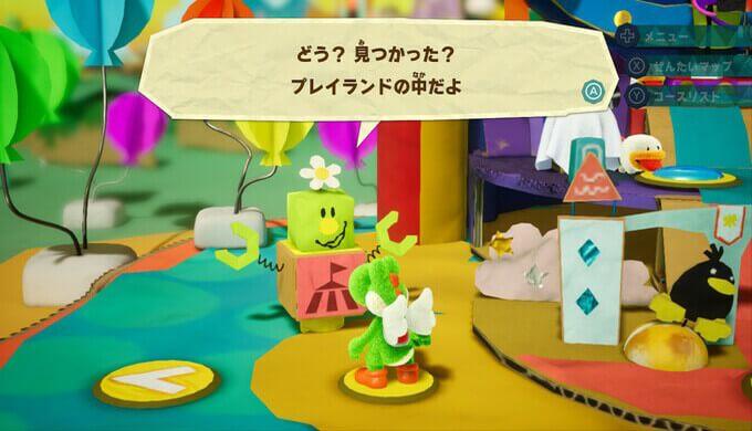 Yoshi_Craft_World_Play_Land_Kurafuton