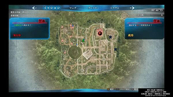 進撃の巨人2-Final Battle- キャラクターエピソードモード攻略 調査兵団編 第4話「雷槍試験」赤い旗の場所