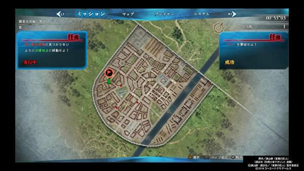 進撃の巨人2-Final Battle- キャラクターエピソードモード攻略 調査兵団編 第1話「罠」赤い旗の場所1