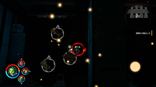 MARVEL ULTIMATE ALLIANCE3:The Black Order 独房の右側のひび割れた壁に近づく