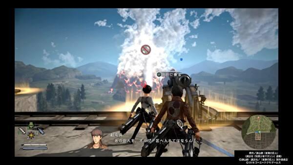 進撃の巨人2-Final Battle- 調査兵団編 第3話「オルブド区外壁」砲台に乗る