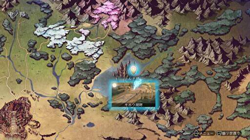 【鬼ノ哭ク邦】「命ノ歌壇」~「テオ遺跡」攻略【オニノナククニ】画像1