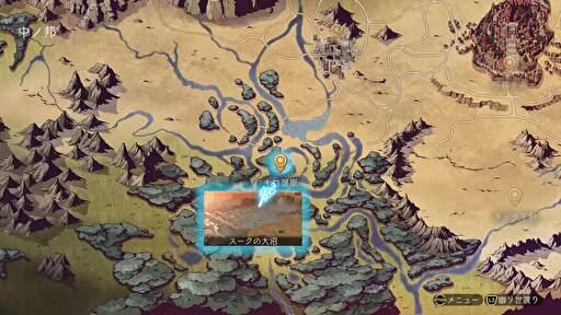 【鬼ノ哭ク邦】「ディート市街地」~「スークの大沼」攻略【オニノナククニ】画像5
