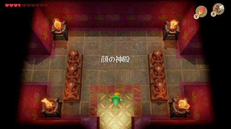 【ゼルダの伝説 夢をみる島】攻略の流れ11 「顔の神殿」【リメイク】