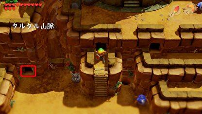 夢をみる島 妖精の洞窟