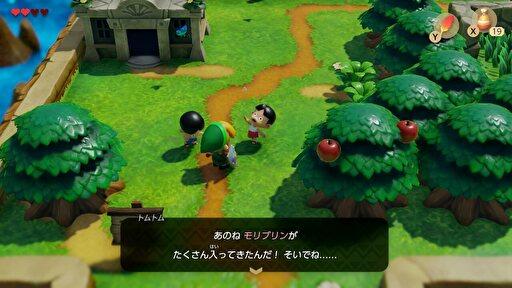 【ゼルダの伝説 夢を見る島】攻略の流れ2「テールのほらあな」終了後~「ツボのどうくつ」【リメイク】画像1