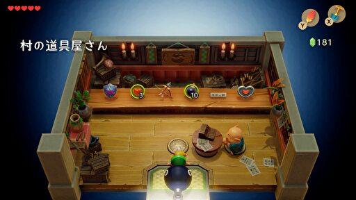 【ゼルダの伝説 夢をみる島】「バクダン矢」の使い方【リメイク】画像1