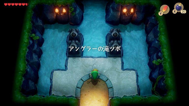 【ゼルダの伝説 夢をみる島】攻略の流れ7 ダンジョン「アングラーの滝ツボ」【リメイク】