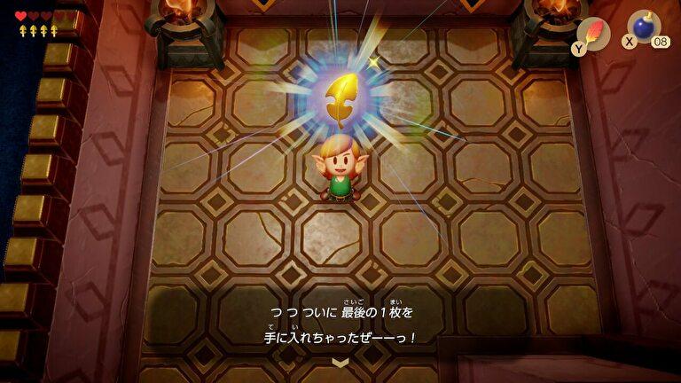 【ゼルダの伝説 夢をみる島】攻略の流れ3 「カナレットの城」【リメイク】
