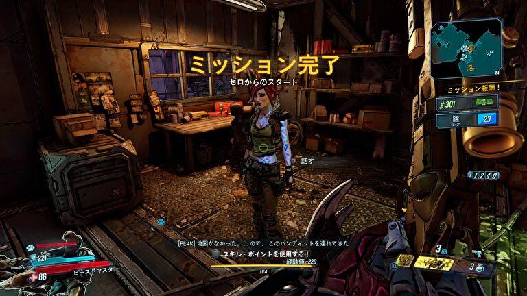 【ボダラン3】チャプター2:ゼロからのスタート 攻略の流れ【ボーダーランズ3】