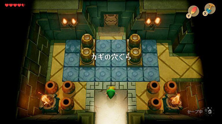 【ゼルダの伝説 夢をみる島】攻略の流れ4 ダンジョン「カギの穴ぐら」【リメイク】