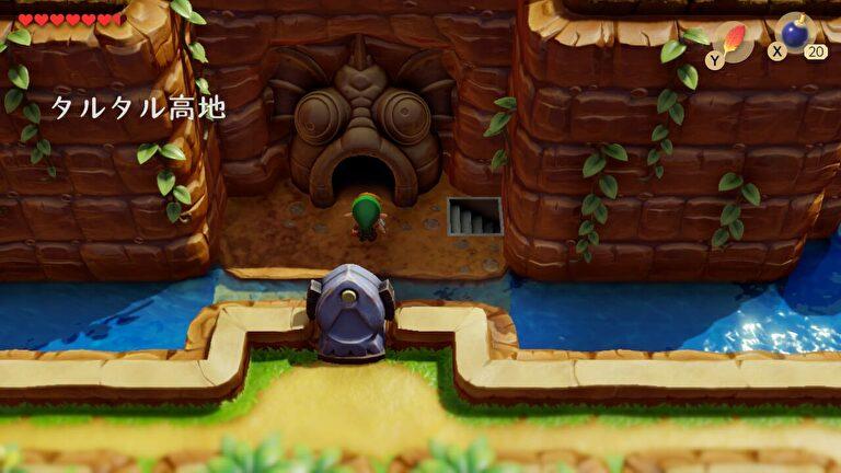 【ゼルダの伝説 夢をみる島】攻略の流れ6「アングラーの滝ツボ」に向かうまで【リメイク】