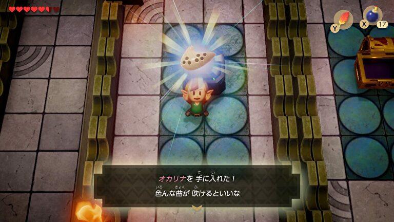 【ゼルダの伝説 夢をみる島】オカリナの入手方法【リメイク】