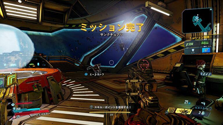 【ボダラン3】チャプター5:サンクチュアリ 攻略の流れ【ボーダーランズ3】