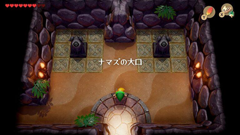 【ゼルダの伝説 夢をみる島】攻略の流れ9 ダンジョン「ナマズの大口」【リメイク】