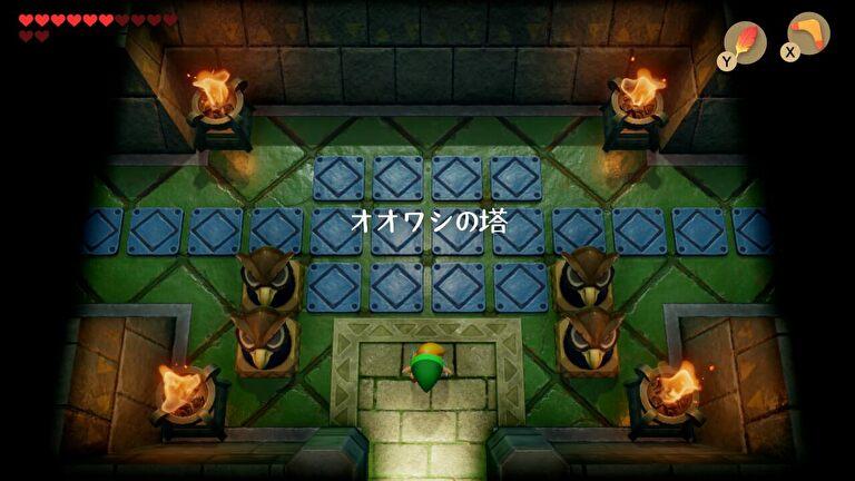【ゼルダの伝説 夢をみる島】攻略の流れ13 ダンジョン「オオワシの塔」【リメイク】