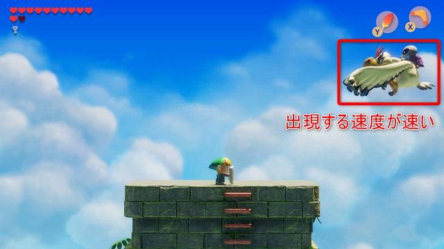 【ゼルダの伝説 夢をみる島】アルバトスの倒し方【リメイク】画像1