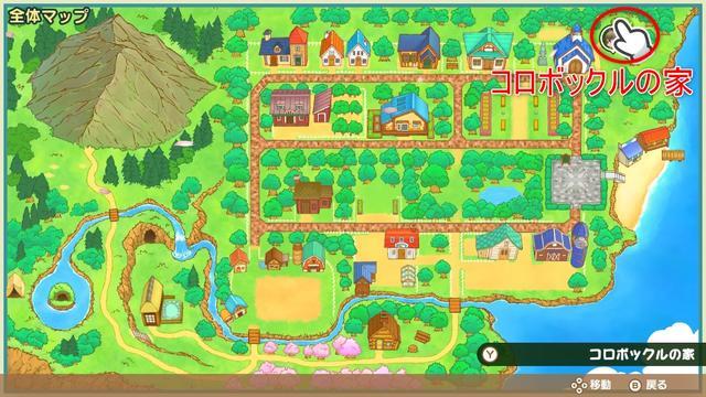 【牧場物語 再会のミネラルタウン】コロボックルに牧場の仕事を手伝ってもらう方法 画像1