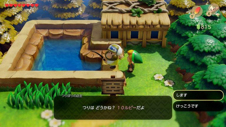 【ゼルダの伝説 夢をみる島】サカナの釣り方と報酬について【リメイク】