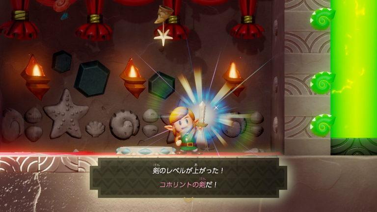 【ゼルダの伝説 夢をみる島】コホリントの剣の入手方法【リメイク】
