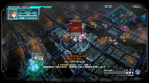【十三機兵防衛圏】『終焉の始まり エピソード3:WAVE0003』攻略 画像1