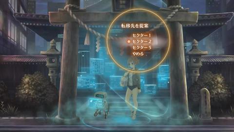 【十三機兵防衛圏:追想編】南奈津乃「陸上部部室」~「アイデンティティ」攻略 画像1