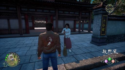 【シェンムー3】ストーリー攻略の流れ4「六合館」~「レンを呼びに行く」画像1