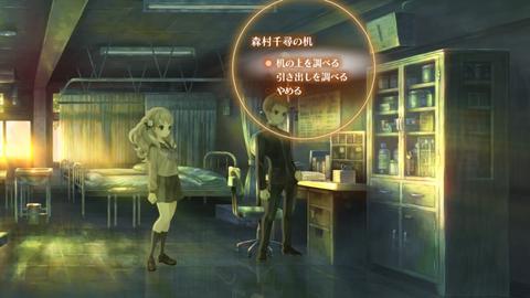 【十三機兵防衛圏:追想編】関ヶ原瑛「咲良高校」~「DD426」攻略 画像1
