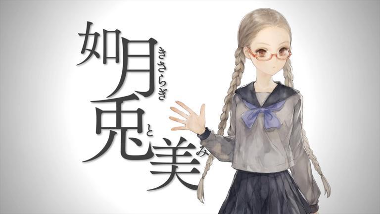 【十三機兵防衛圏】如月兎美編