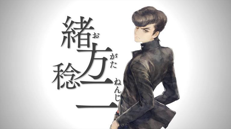 【十三機兵防衛圏:追想編】緒方稔二