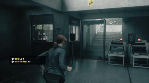 【PS4】CONTROL ミッション1攻略「オールデスト・ハウスへようこそ」画像1