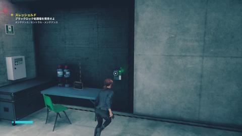 【CONTROL(コントロール)】 ミッション5攻略「スレッショルド」画像1