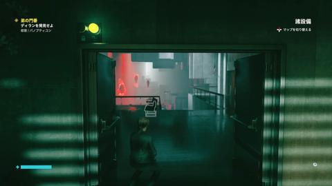 【CONTROL(コントロール)】 ミッション6攻略「弟の門番」画像1