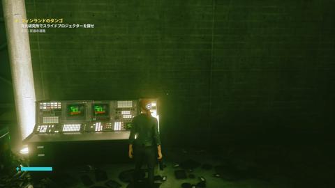 【CONTROL(コントロール)】 ミッション8攻略「フィンランドのタンゴ」画像1