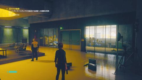 【CONTROL(コントロール)】 サイドミッション「囚われの聴衆」画像1
